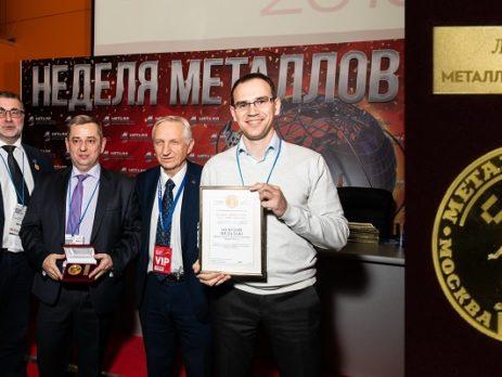 Золотая медаль Металл-Экспо`2019