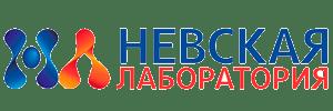 ООО «Невская Лаборатория»