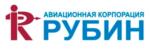 """ПАО """"Авиационная корпорация """"Рубин"""" - единственное предприятие в странах СНГ и Российской Федерации, тематикой которого является создание и производство изделий взлетно-посадочных устройств, гидроагрегатов и гидросистем современных самолетов и других летательных аппаратов всех типов."""